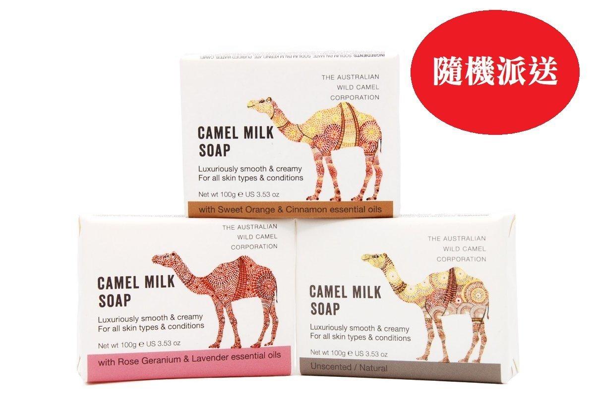 [贈品]澳洲天然駱駝奶皂 (隨機一件)