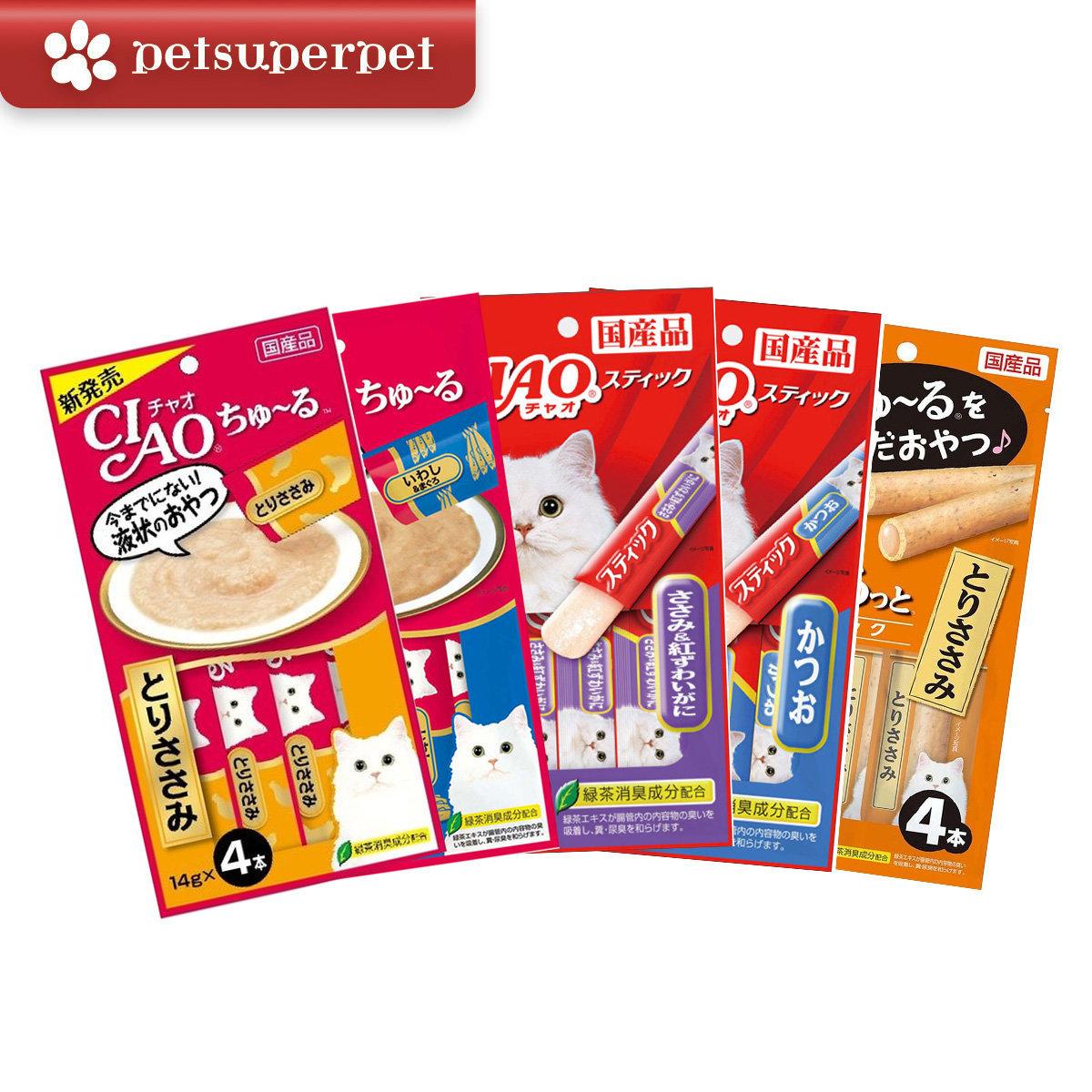 Japanese Cat Flow Stick set (5 flavors) (parallel import goods)