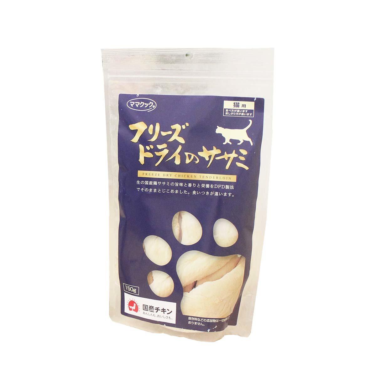 Japan Freeze Dried Chicken Tenderloin Snack for Cats (Parallel Import Goods)