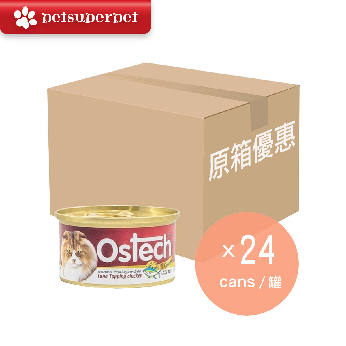 【Full Case】Thailand Tuna Topping Chicken Cat Food (24 cans) - 80g x 24