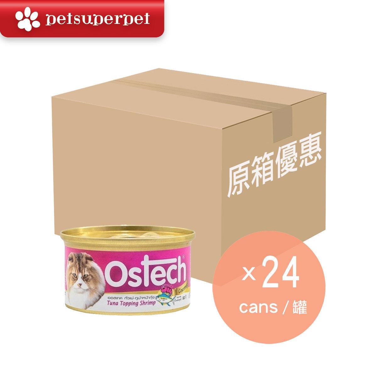 【原箱優惠】泰國吞拿魚 + 蝦貓罐 (24罐) -  80g x 24
