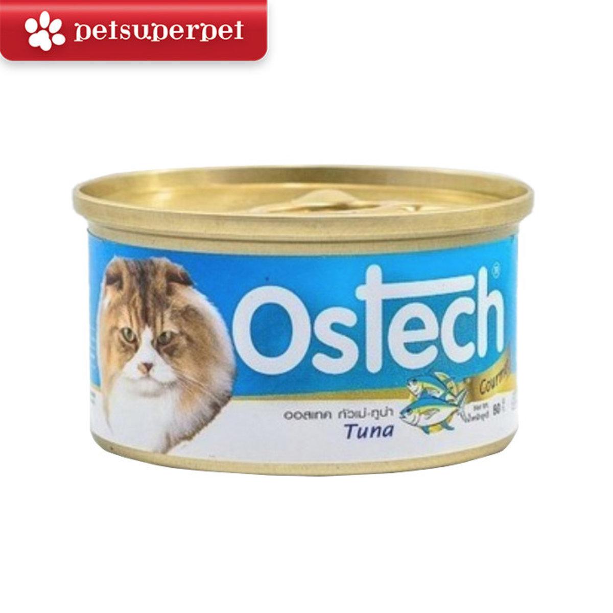 泰國吞拿魚貓罐 -  80g