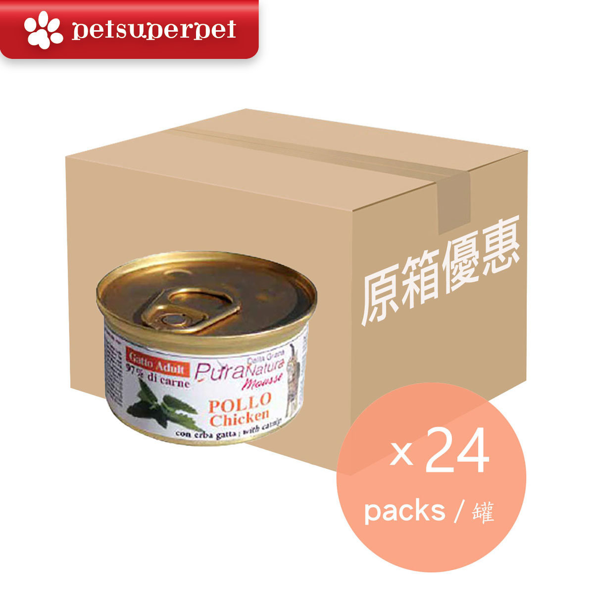 【Expiry date:19/01/2021】【Full ctn】Chicken with Catnip for Adult Cat - 85g X24