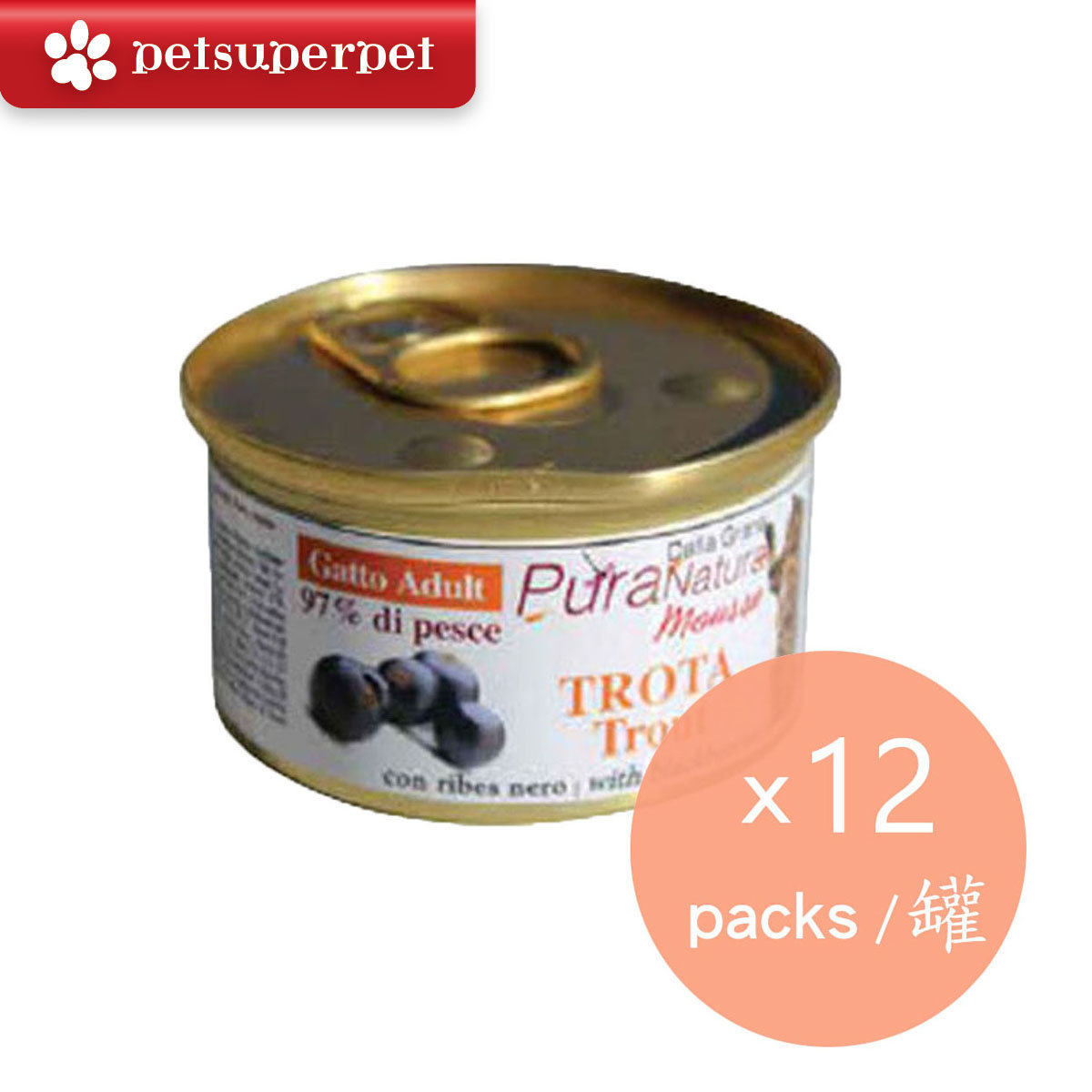 【Expiry date:19/01/2021】Trout with Blackcurrant for Adult Cat - 85g x12