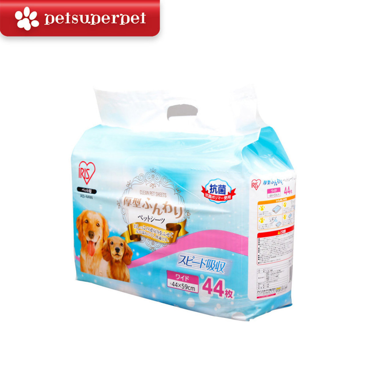 Japan AS Series Super Thick Antibacterial Pet Dog Pad (Parallel Import Goods)  (44x59cm, 44 pieces)