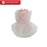 【Thermo °C-25】Keep Cool, Anti-mosquito Dog Clothes -  - Chiffon Pink, Fluffy Fairy One-Piece (Size: 2L)