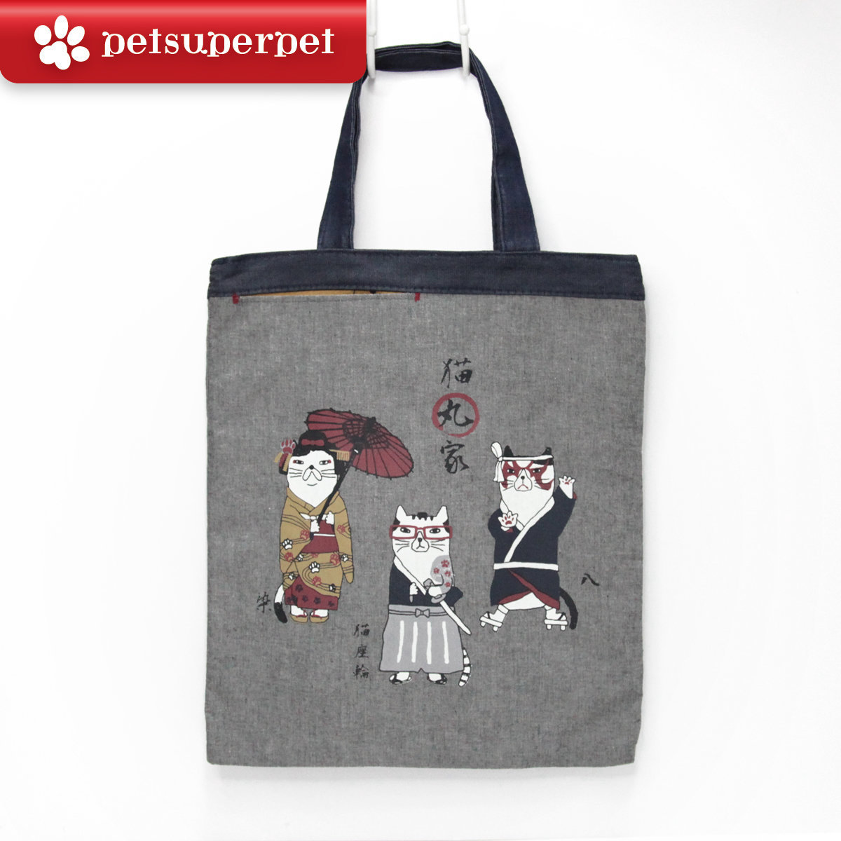 Medium-Sized Cute Cat Pill Family Handbag - Grey