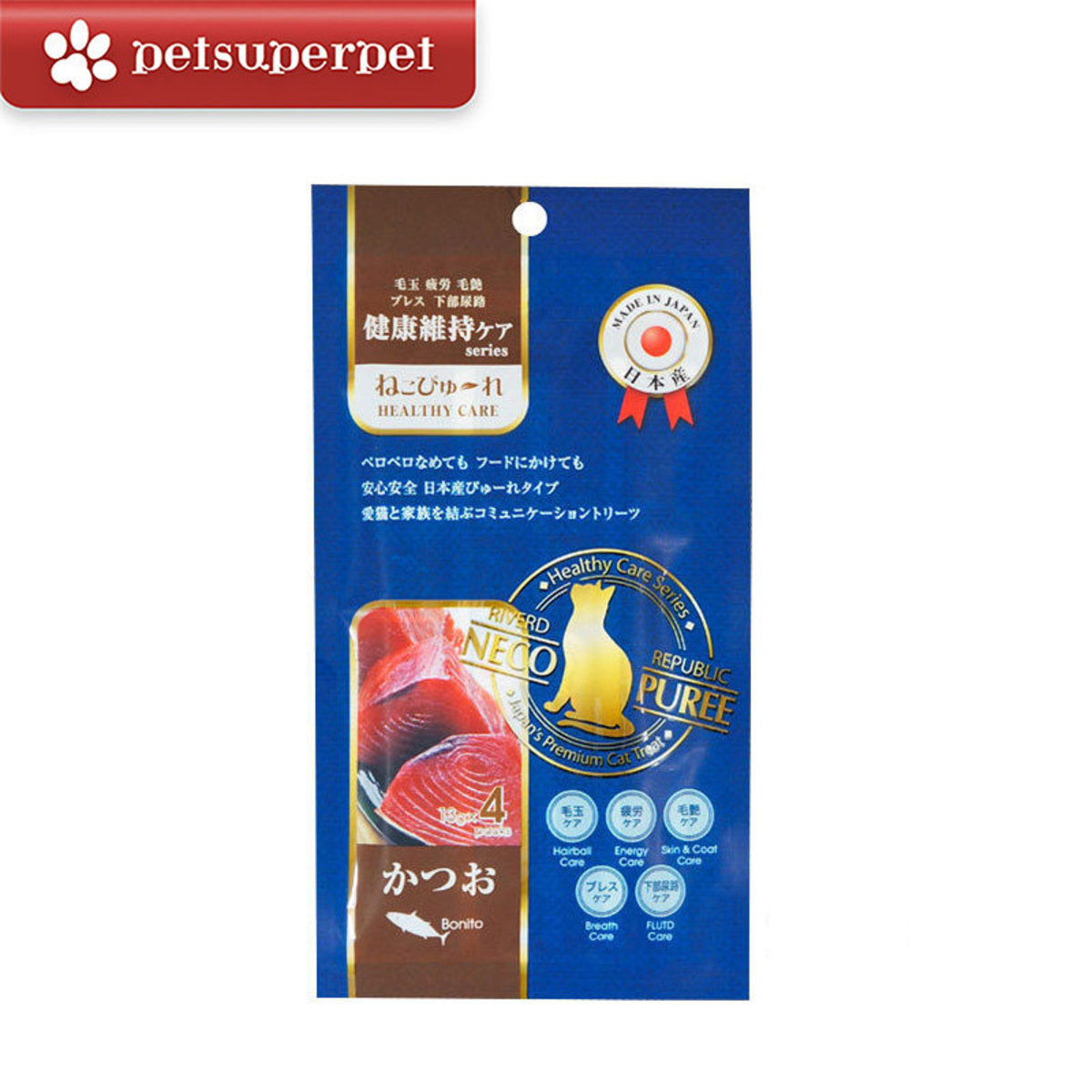 Health Care Pure Series (Bonito) - 13g x 4packs
