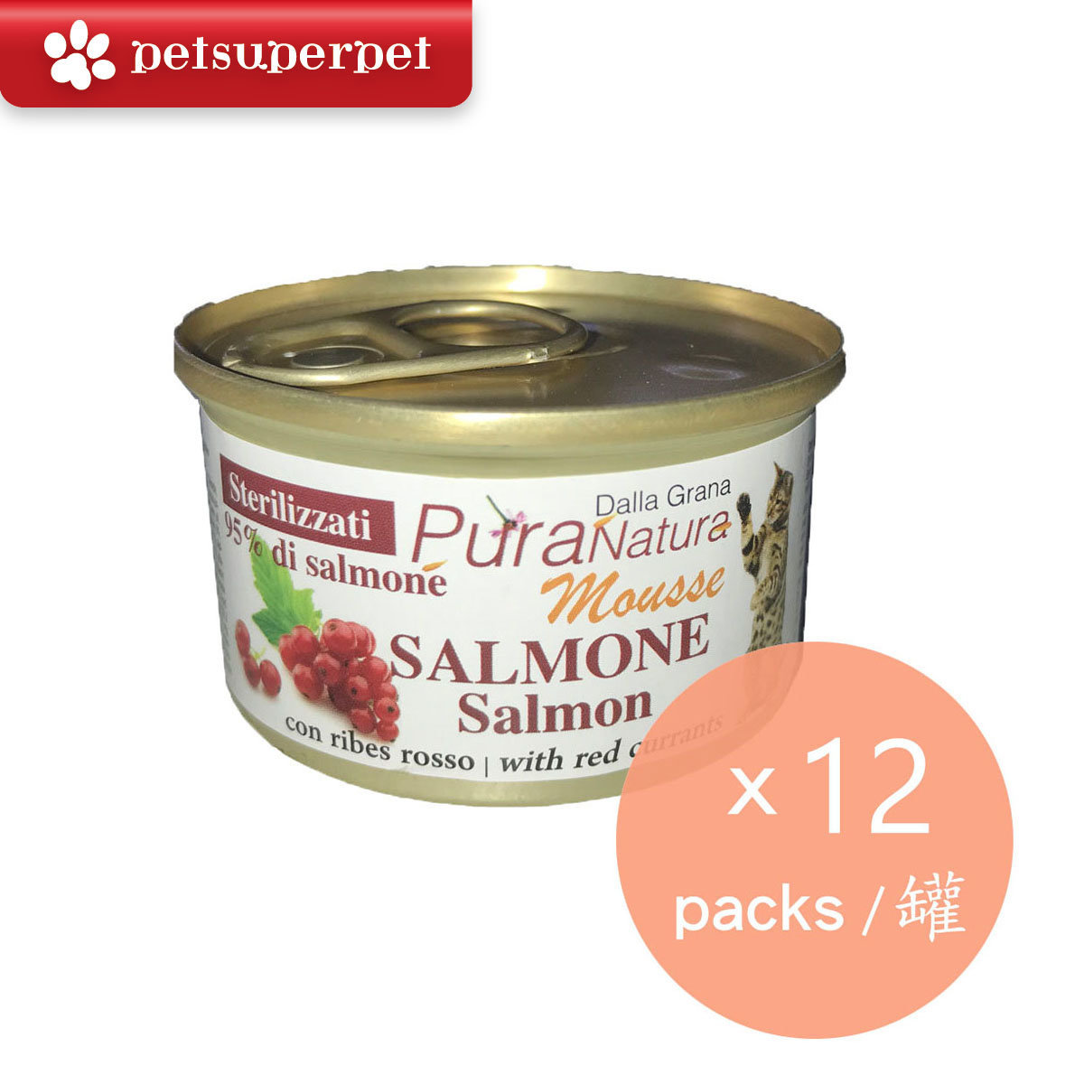 【Expiry date:19/01/2021】(Sterilized cat) Salmon with red currants 85g x12