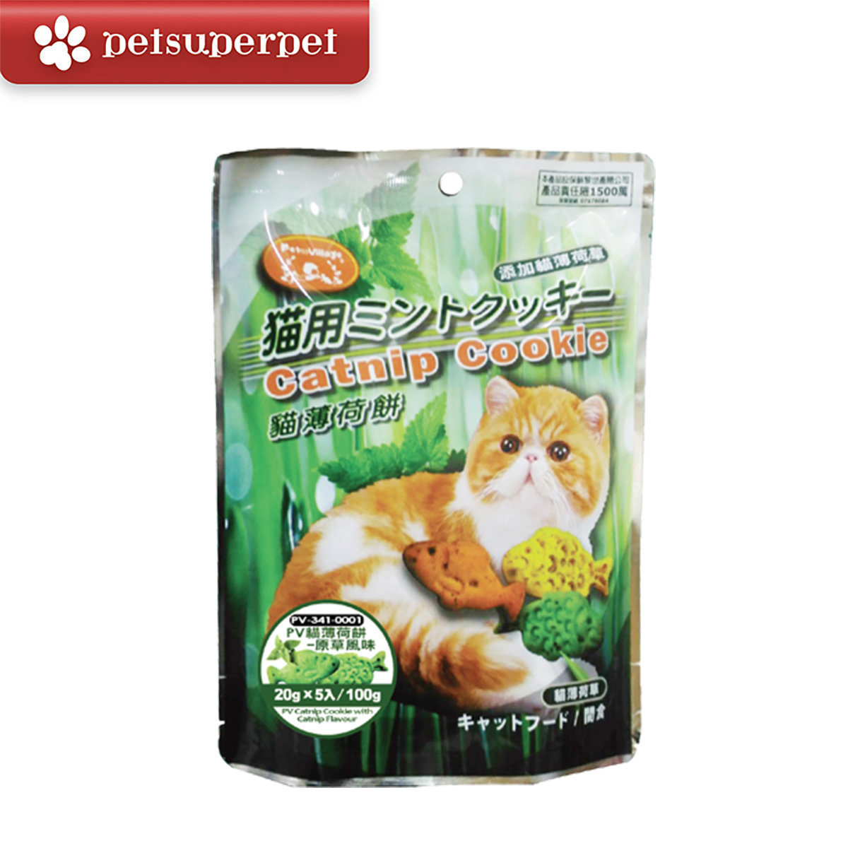 Cat Treat Catnip Cookie 20gX5pcs