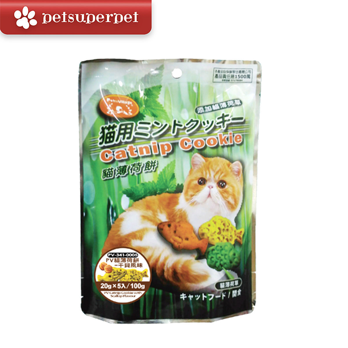 Cat Treat Catnip Cookie with Scallop Flavour 20gX5pcs 100g
