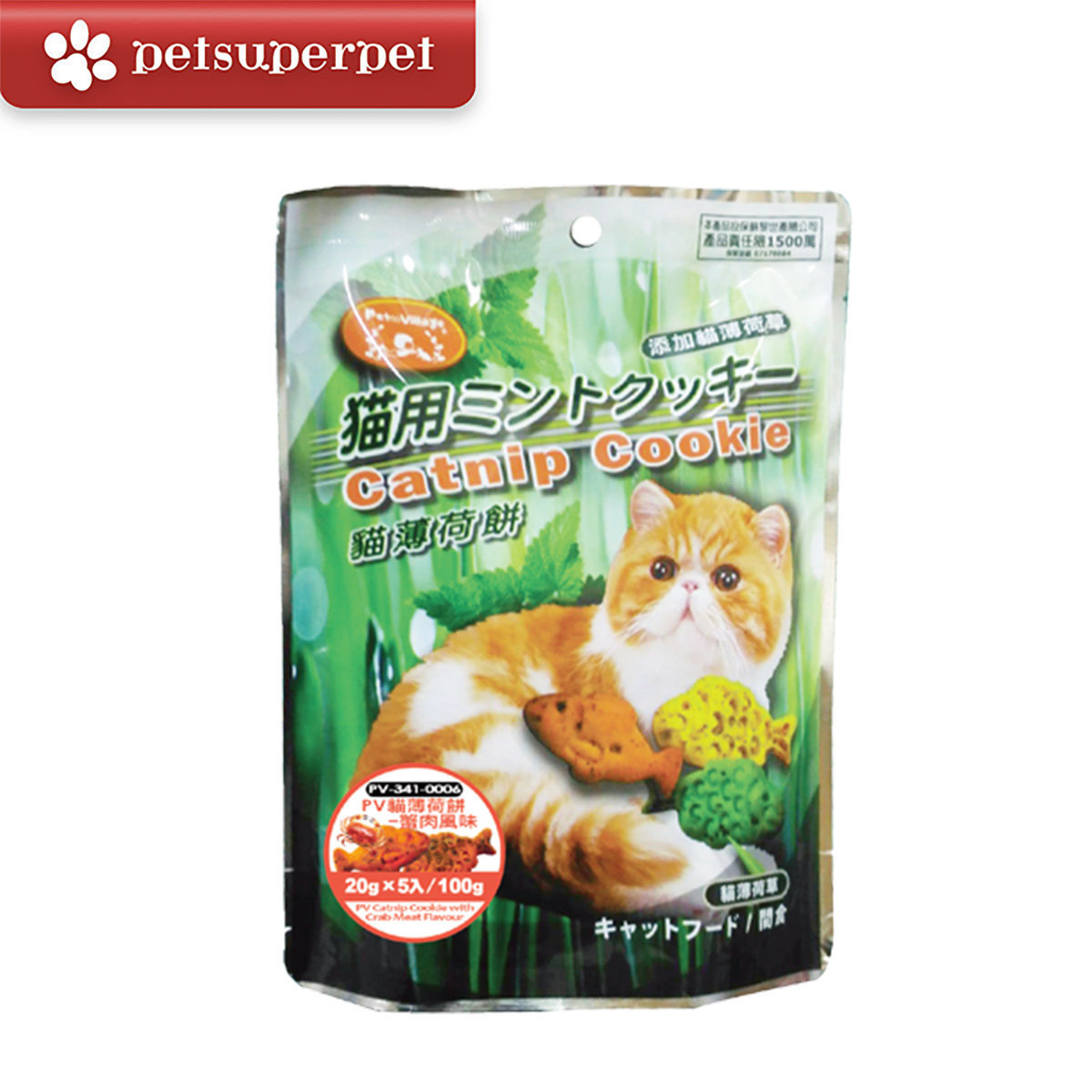 Cat Treat PV Catnip Cookie with Crab Flavour 20gX5pcs 100g