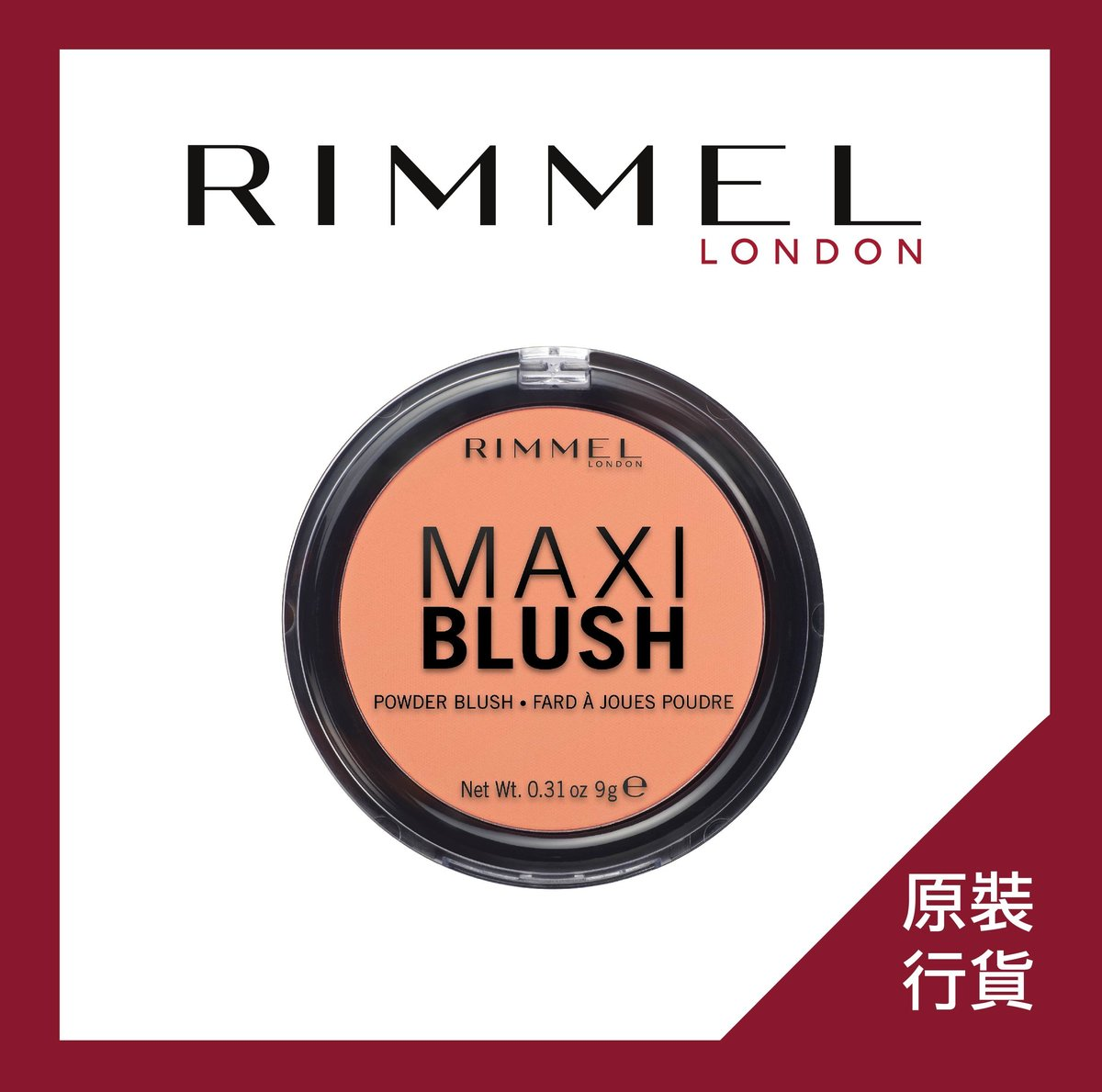MAXI BLUSH POWDER 004 (985866)
