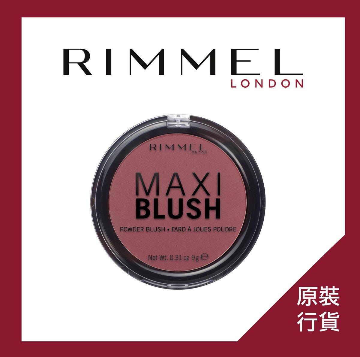 MAXI BLUSH POWDER 005 (985873)