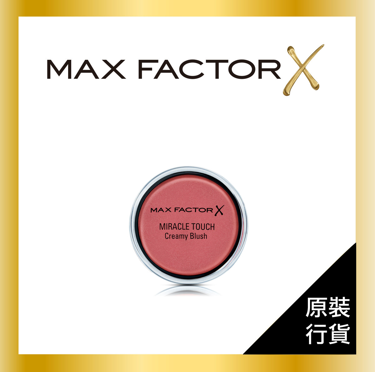 MIRACLE TOUCH CREAMY BLUSH  14 SOFT PINK