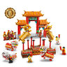 LEGO® 80104 Lion Dance (Lunar New Year, Festival)