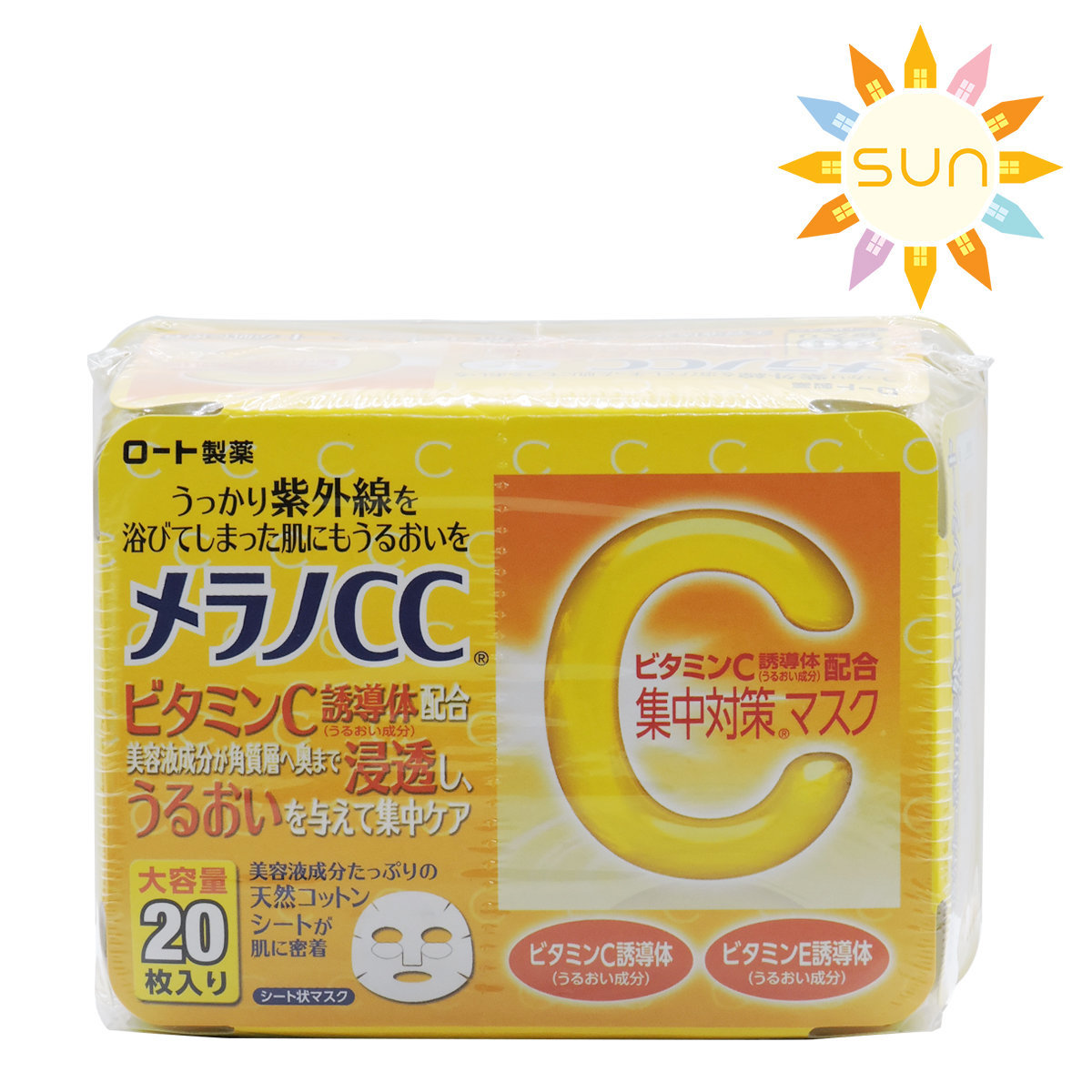 Melano CC After Sun Repair Soothing Whitening Mask (20 sheets) [Parallel Import]