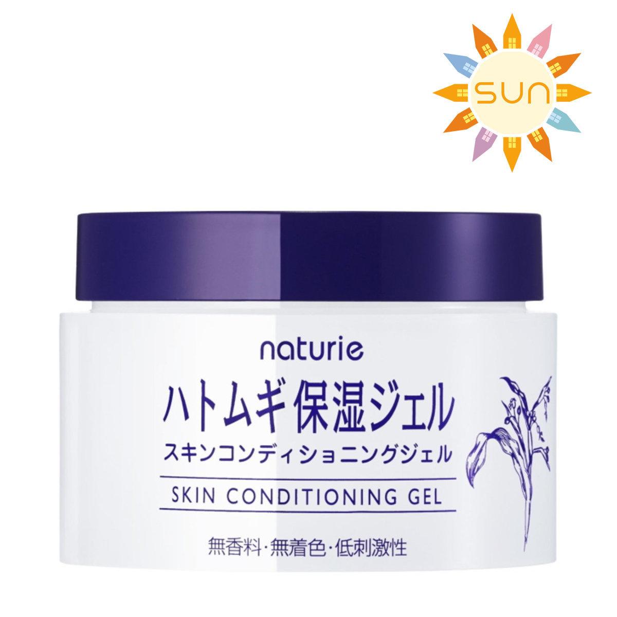 日本薏仁保濕面霜 180g (日版港版隨機發貨 )
