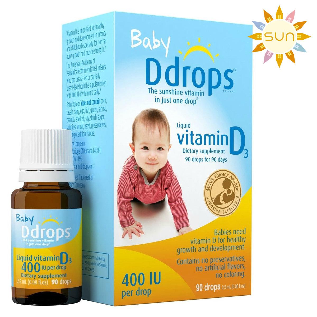 嬰兒維他命D3滴劑 2.5ml(平行進口)