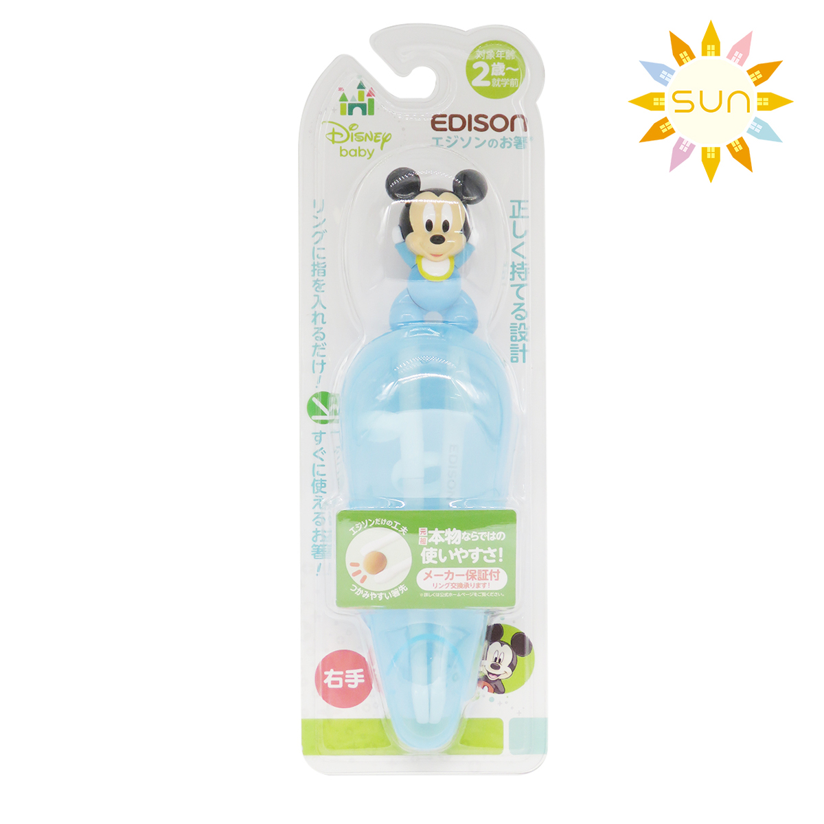Children's learning chopsticks (right hand) - with storage box (Mickey)