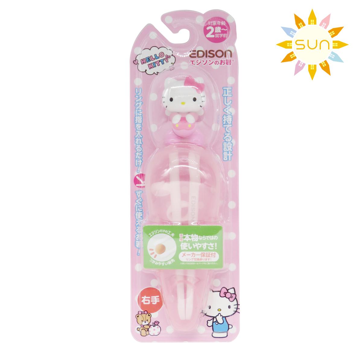 兒童學習筷(右手)-附收納盒 (Hello Kitty)