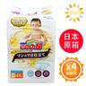 [FULL CASE]M48 X4 Premium Marshmallow Ultra [Parallel Import Product]