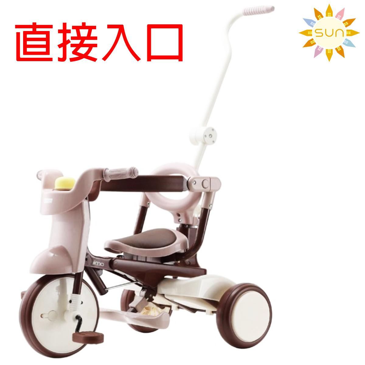 {特價两天} 第二代日本可摺疊兒童三輪車[啡]