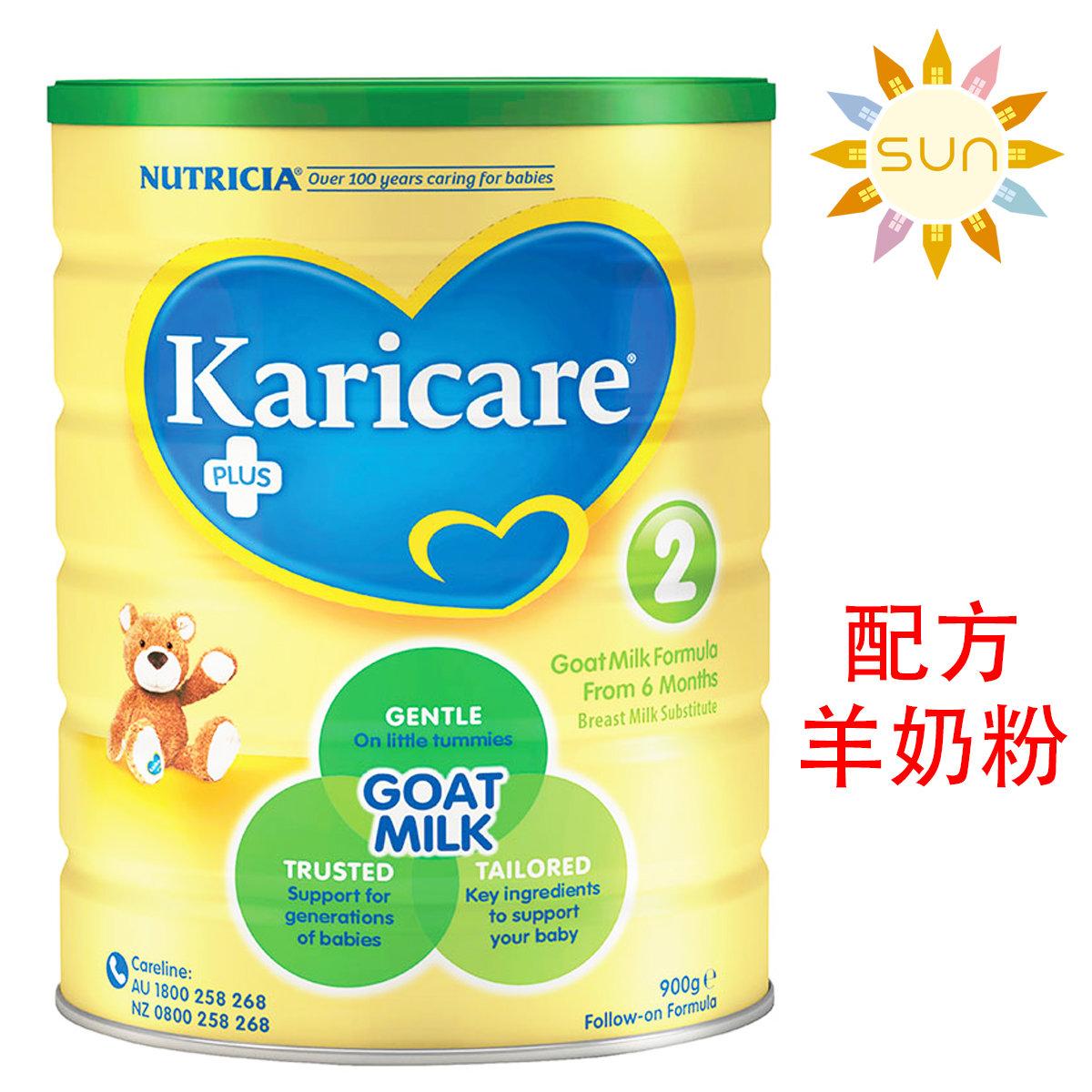 Karicare+ Goat Milk 可瑞康 羊奶粉 2段 900g