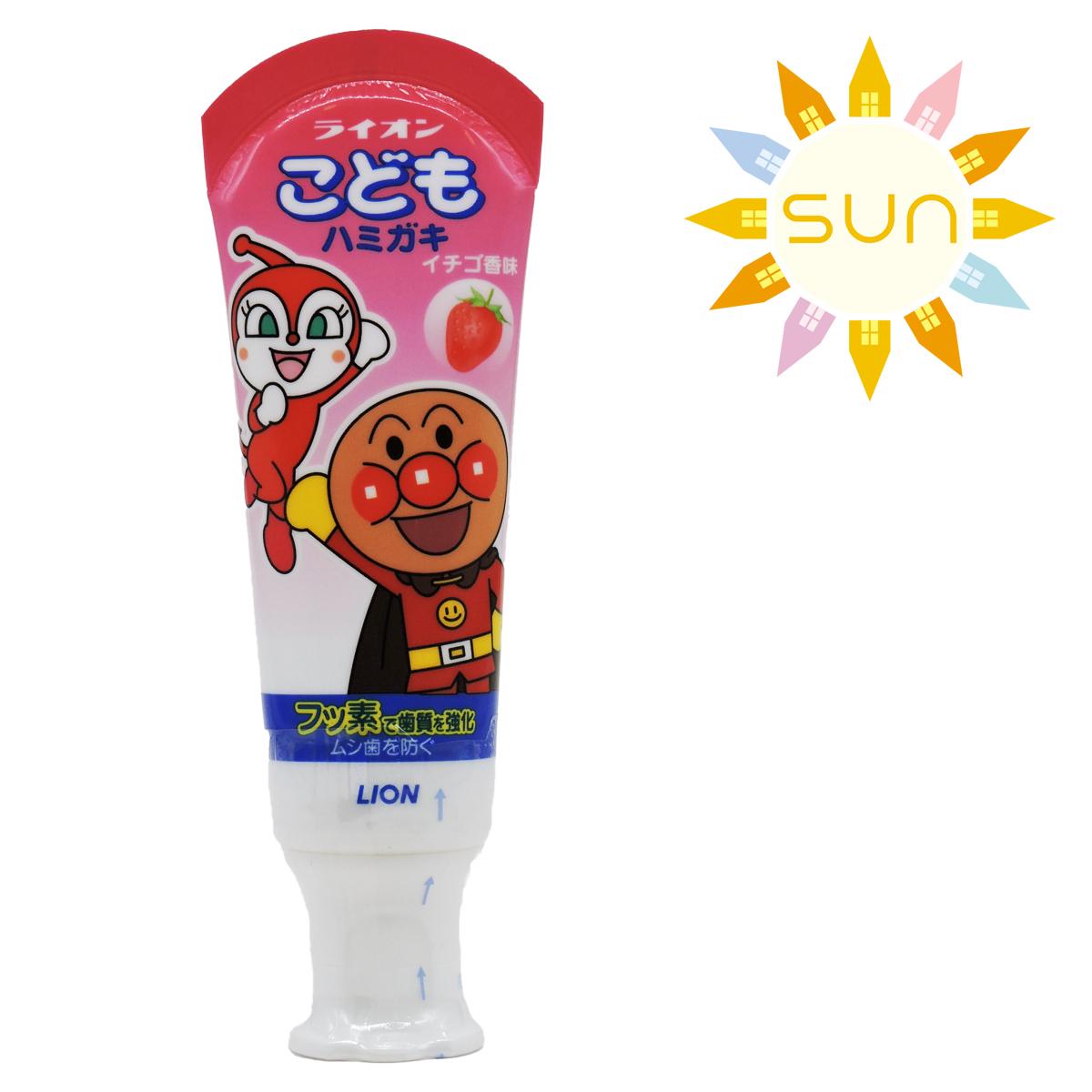 麵包超人兒童牙膏40g (草莓味)