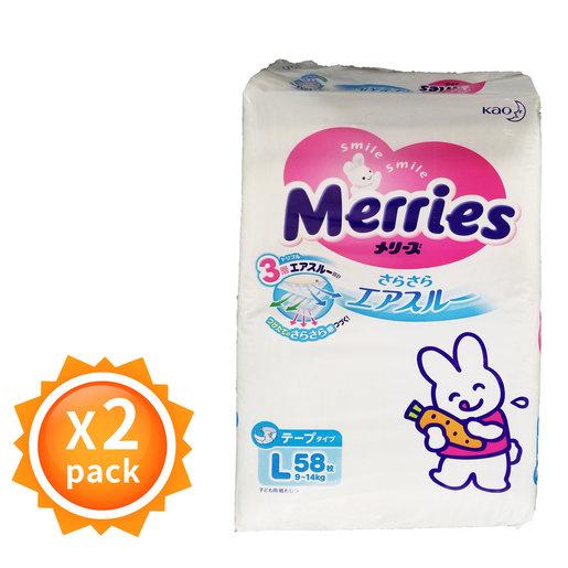 Merries | [FULL CASE]DIAPER L58 X 2 PACKS | HKTVmall Online