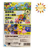 [HK VERSION]-NEW SUPER MARIO BROS. U DELUXE [CHI/ENG]