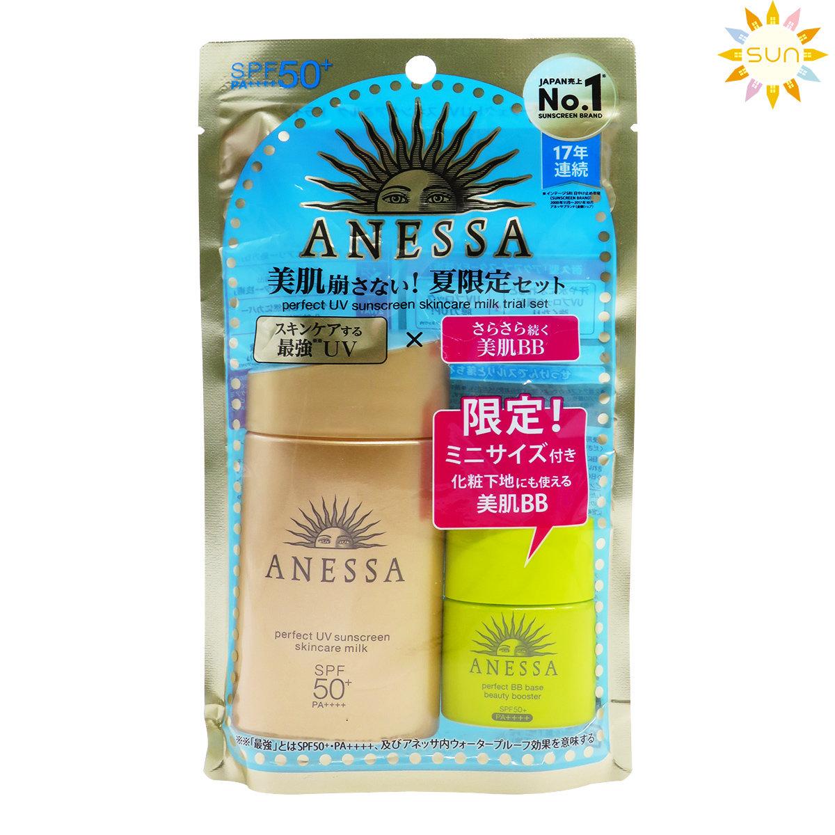 perfect UV sunscreen skincare milk trial set (60ml + 7.5ml)