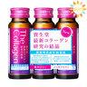 The Collagen Drink 50ml (50mlx10) X1 Box