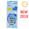 Stainless steel vacuum insulation / cold storage bottle with bag 400ml (Mickey - blue) FHL-401FDS-BLS