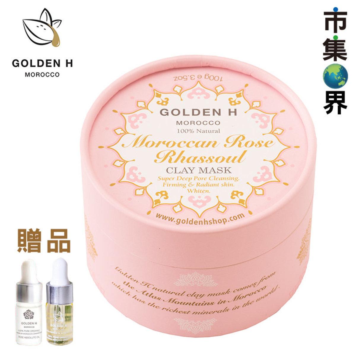 Golden H 摩洛哥玫瑰精華礦物岩泥淨膚面膜100g 【市集世界】