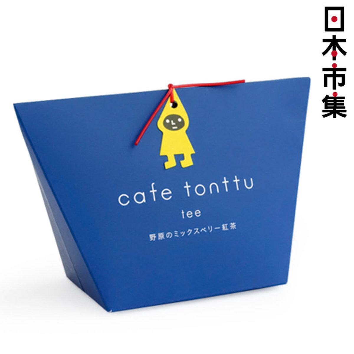 日版 Cafe tonttu 混合莓果紅茶 5包【市集世界 - MOAN】
