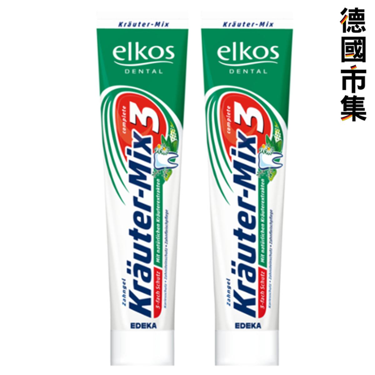 德國EDEKA elkos 天然草本 3重保護牙膏 125ml (2支裝)【市集世界 - 德國市集】