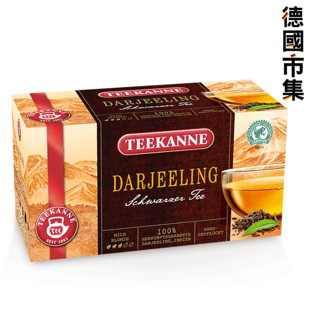 Teekanne Origins DARJEELING  【市集世界 - MOAN】