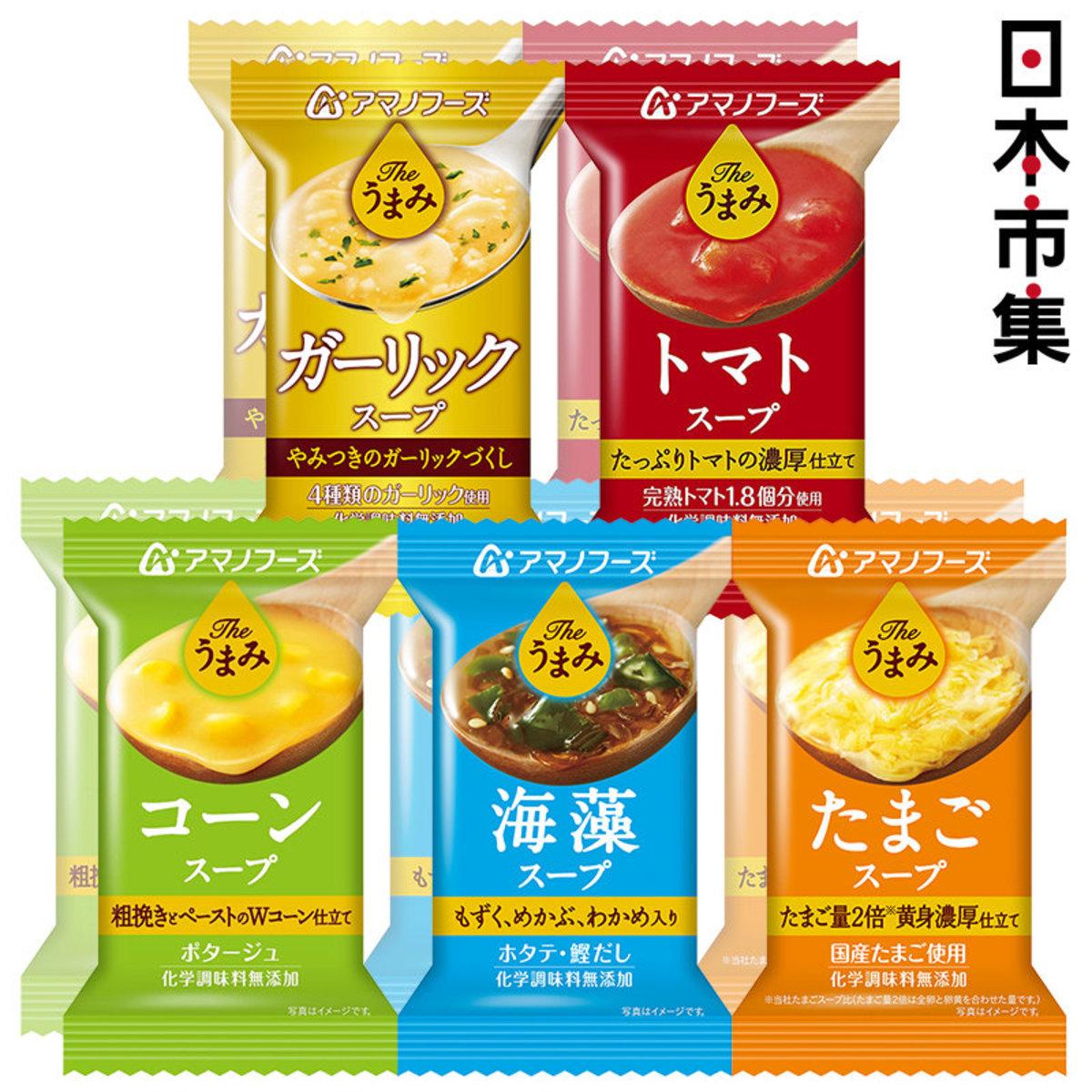 日本【天野食品】5款 豪華即食湯套裝 (共 10包)【市集世界 - 日本市集】