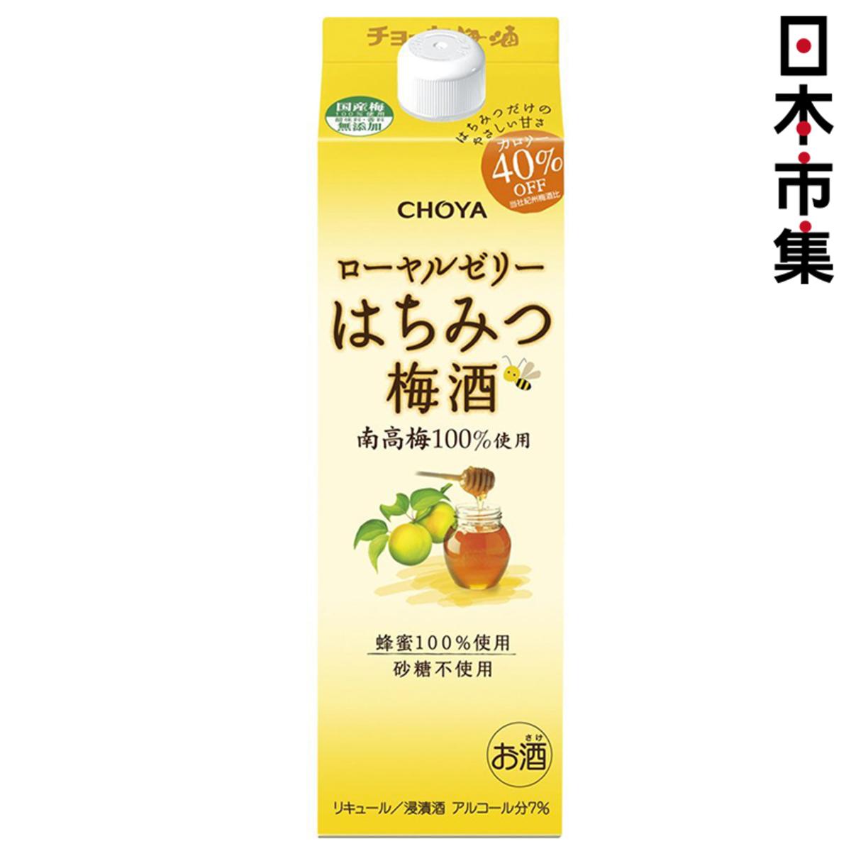 日版 Choya 蜂王漿蜂蜜梅酒紙盒裝 1000ml Umeshu【市集世界 - 日本市集】