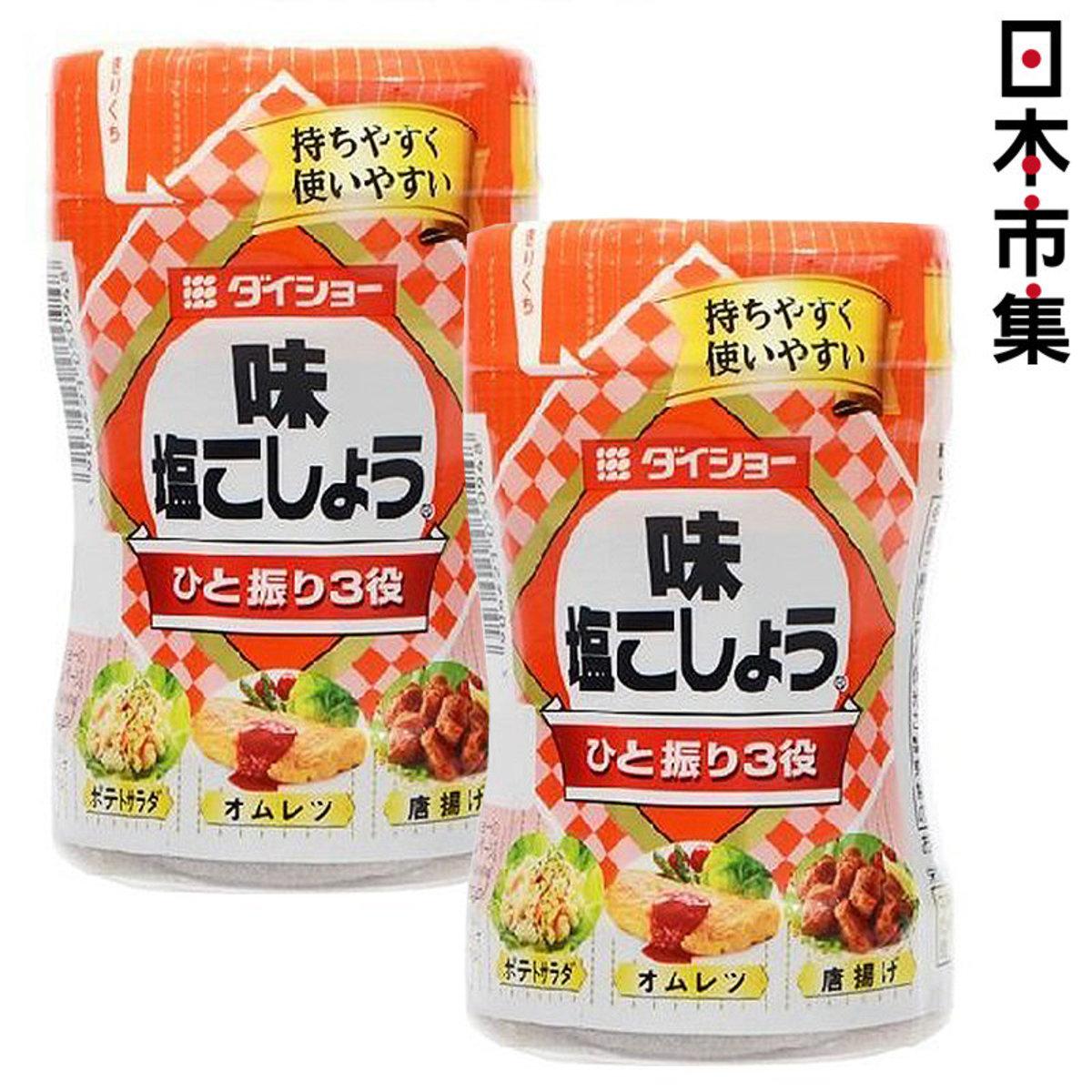 日版大創 調味味鹽 225g (2件裝)【市集世界 - 日本市集】