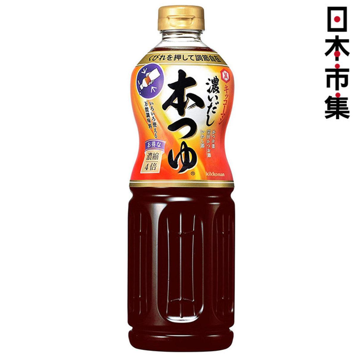 日版 萬字 4倍濃縮 麵汁醬油 1000ml【市集世界 - 日本市集】