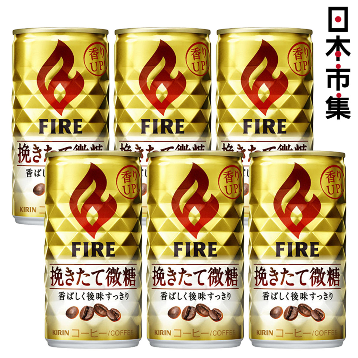 日版麒麟Kirin Fire 微糖牛奶咖啡 185ml (6罐裝)【市集世界 - MOAN】