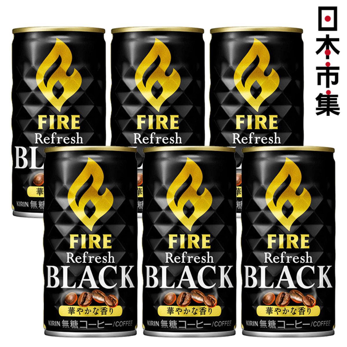 日版麒麟Kirin Fire Black 無糖黑咖啡 185ml (6罐裝)【市集世界 - MOAN】