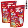 日版森永兒童營養蜜糖蛋餅 34g (2件裝)【市集世界 - 日本市集】