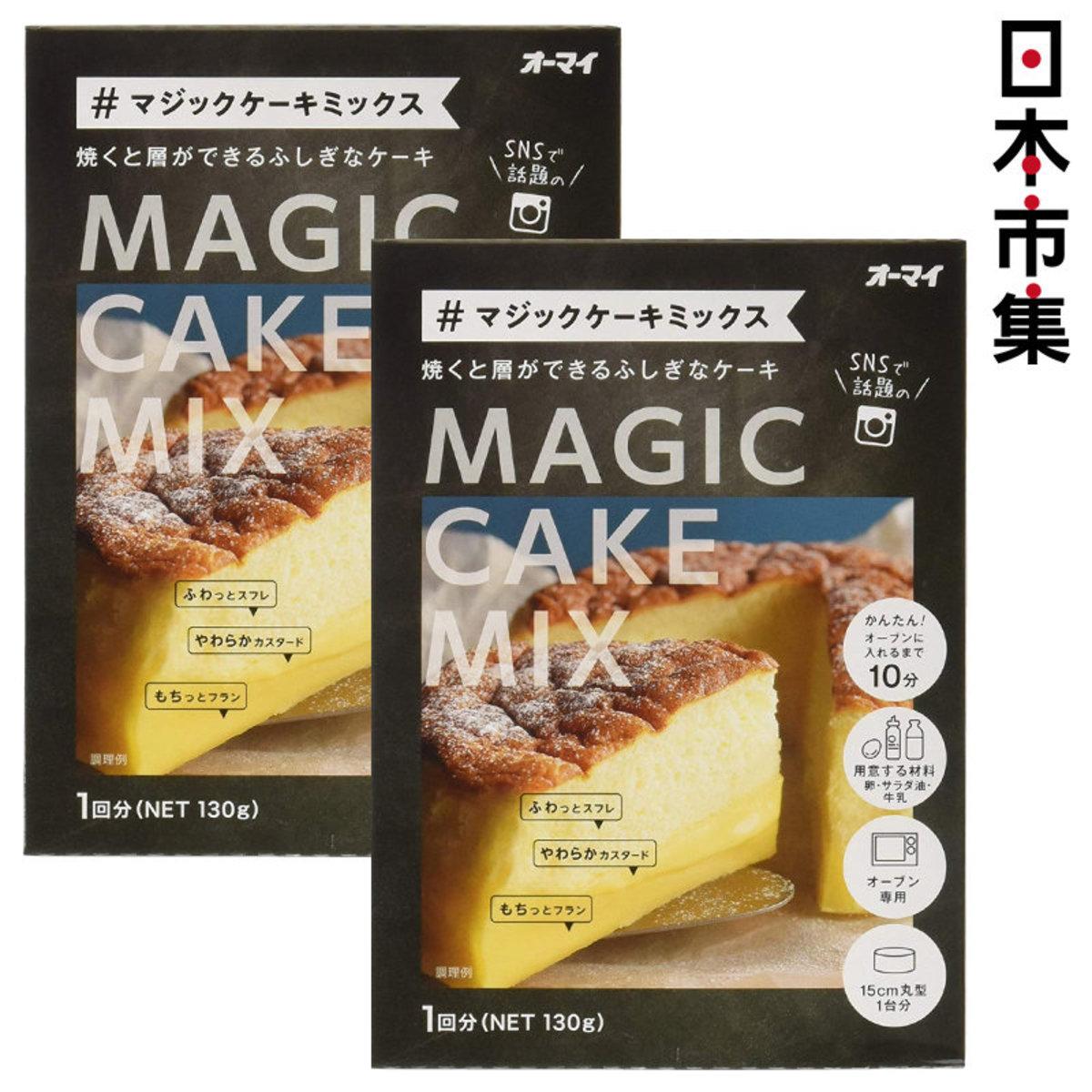 日版日本製粉MAGIC CAKE 原味魔法蛋糕粉 130g (2件裝)【市集世界 - MOAN】