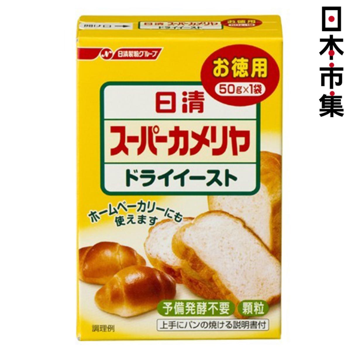 日版日清麵包用酵母 50g【市集世界 - MOAN】