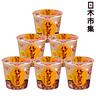 日版日清HayashiMeshi燴汁牛肉飯 103g (6pcs)【市集世界 - MOAN】
