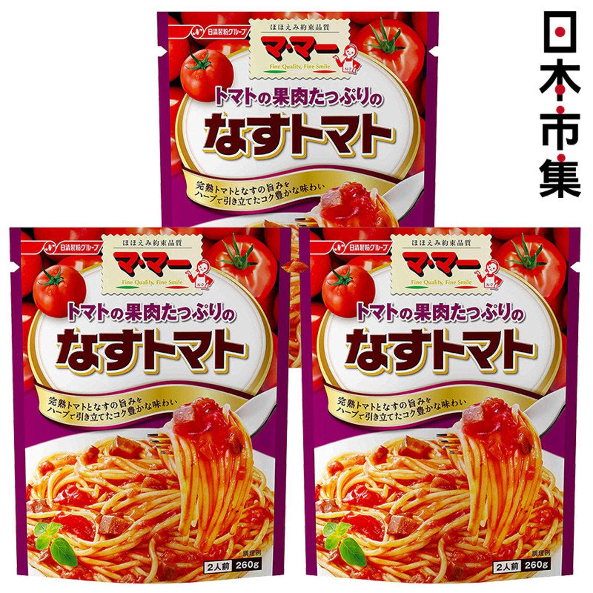 日版日清大量完熟蕃茄意粉醬 2人前 (3件裝)【市集世界 - 日本市集】