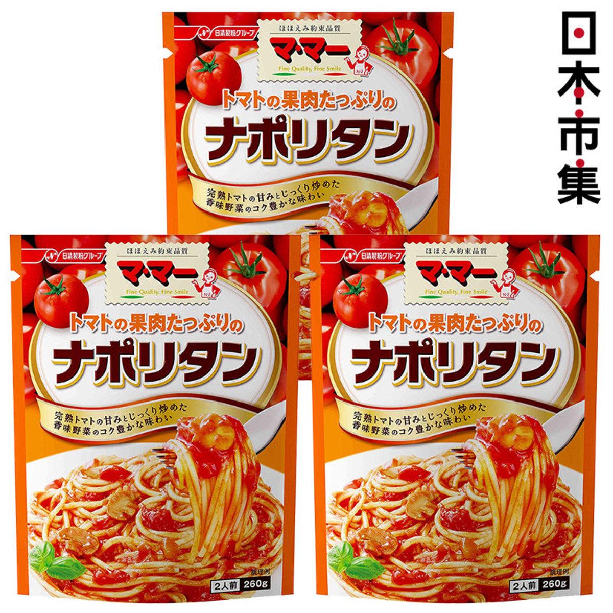 日版日清拿破崙蕃茄意粉醬 2人前 (3件裝)【市集世界 - MOAN】